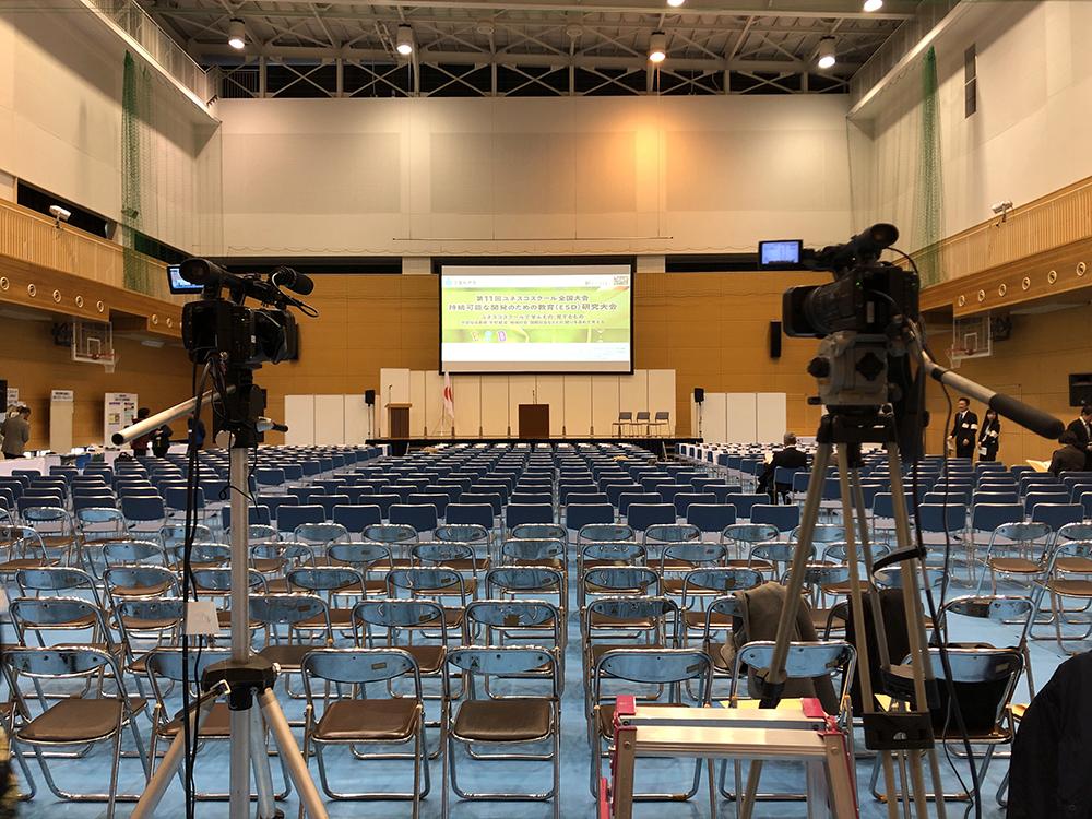 第11回ユネスコスクール全国大会